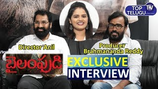 Bailampudi Movie Director Anil Producer Brahmananda Reddy Exclusive Interview | Tanishq Rajan