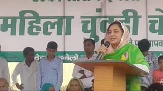 #INLD महिला चुन्दड़ी चौपाल चौपटा से ग्रामीणों से प्यार #JJP को फटकार #SUNAINA #LIVE
