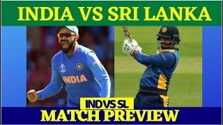LIVE INDvsSL ICC Cricket World Cup 2019: भारत की शानदार गेंदबाजी, श्रीलंका ने गंवाया चौथा विकेट