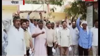 किसान नेता की गिरफ्तारी का विरोध ! देखिए पूरी रिपोर्ट || IndiaVoice
