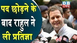 BJP-RSS-Rahul Gandhi-Rahul Gandhi-DBLIVE
