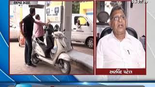 Ahmedabad: બજેટ બાદ પેટ્રોલ-ડીઝલના ભાવમાં વધારો - Mantavya News
