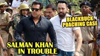 Jodhpur Court Summons Salman Khan For The next Hearing; Warns BAIL Cancel