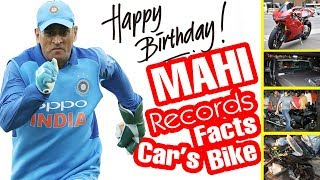 MS Dhoni Birthday  Dhoni Facts Dhoni cars & Bikes
