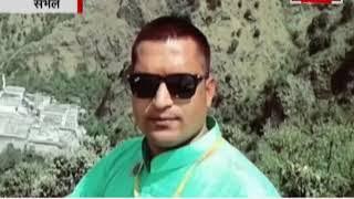 संभल में 2 फर्जी पत्रकार गिरफ्तार