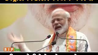 प्रधानमंत्री श्री नरेन्द्र मोदी ने देश के सामने रखा न्यू इंडिया का प्लान।