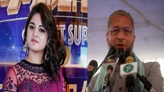 Asaduddin Owaisi Supports Zaira Wasim On Leaving Film Industry | The Best Speech On Zaira Wasim |