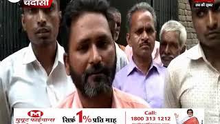 ग्रामीणो ने राज्यमंत्री से की डायल 100 पुलिस की शिकायत