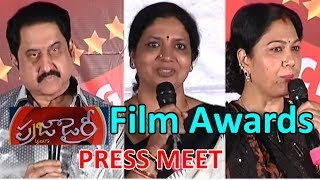 Praja dairy Film Awards Press Meet | Actress Hema | Actor Suman | Jeevitha Rajashekhar | Rosaiah