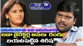 Actress Sirisha Reveals Secrets of Telugu Cinema Industry | BS Talk Show | Tollywood News