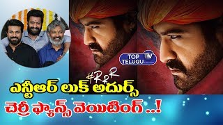 Jr NTR First Look in RRR Movie | Ram Charan Rajamauli NTR | RRR Movie Update | Top Telugu TV