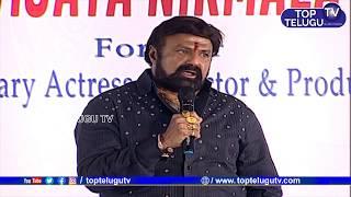 Vijaya Nirmala Santhapa Sabha | Krishna | Mahesh Babu | Namrata Shirodkar | Top Telugu TV