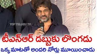 Actor TNR Speech in Savaari Movie Teaser Launch | Nandu | Telugu Latest Movies 2019 | Top Telugu TV