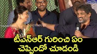 Savaari Actress Cute Speech in Savaari Movies Teaser Launch | TNR | Tarun Bhaskar | Top Telugu TV