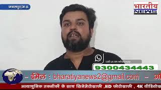 क्रिकेट सटोरियों के खिलाफ पुलिस की बड़ी कार्यवाही, करोड़ो रु का लेखा जोखा बरामद।#bn #bhartiyanews