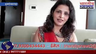 भारत सरकार द्वारा पेश किया गया बजट जन हितैशी है- शिल्पी अवस्थी मिसेज इंडिया इंटरनेशनल #bn