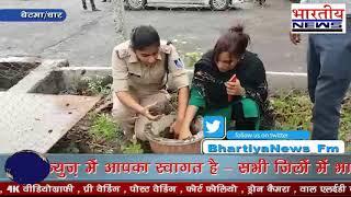 जन्मदिन पर व्रक्षारोपण कर दिया पर्यावरण की रक्षा करने का संदेश। #bn #bhartiyanews