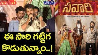 Actor Nandu Goosebumps Speech in Savaari Teaser Launch | Top Telugu TV