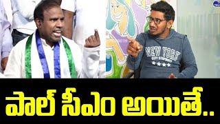 KA Paul Mimicry Comedy   All Rounder Ravi   KA Paul Comedy   #KAPaul Latest   Top Telugu TV
