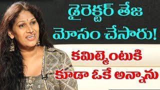 Actress Sirisha About her Movie Career | BS Talk Show | Telugu Interviews 2019 | Top Telugu TV