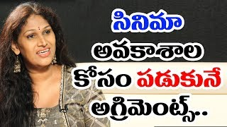 Actress Sirisha About Tollywood Casting Scandal | Telugu Interviews 2019 | Top Telugu TV Interviews