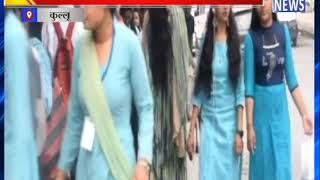आम बजट में महिलाओं की रसोई को नहीं राहत-प्रोमिला ठाकुर || ANV NEWS KULLU - HIMACHAL PRADESH