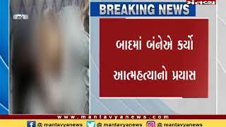 Rajkotમાં ખુદ માતા-પિતા બન્યાં હત્યારા - Mantavya News