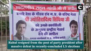 Watch: Poster appealing Rahul to appoint Jyotiraditya Scindia as party president seen in Bhopal