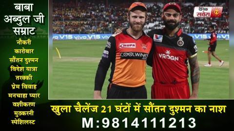 India-New Zealand Semi-Final Match से पहले देखो कुछ खास बातें