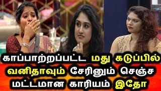BIGG BOSS TAMIL 3 6th july 2019 Full Episode Day 13 Full Episode Madhumitha safe Vanitha Angry Kama