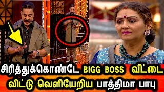 Bigg Boss Tamil 3|7th Julu 2019 promo 1|Day 14|Fathima Babu Evicted|Bigg Boss Tamil 3Live|Kamal
