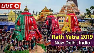 Watch Live! | Jagannath Rath Yatra 2019 Live from New Delhi, India | Car Festival | Satya Bhanja