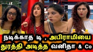Bigg Boss tamil 3|7th July 2019 Promo -2|Day 14|Bigg Boss Tamil 3  Live|Vanitha Abi Fight video - id 361993967933c8 - Veblr Mobile