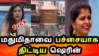 BIGG BOSS TAMIL 3|7th July 2019 Full Episode|Day 14|Fathima babu  Evicted|Sherin Angry Talk To Madhu video - id 361993967933ce - Veblr Mobile