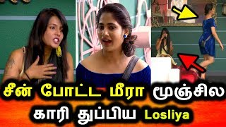 Bigg Boss Tamil 3|8th july 2019 promo -1|Day 15|Meera Insulted By Losliya|Losliya Army|Today Promo 1