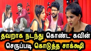 Bigg Boss tamil 3|8th July 2019 Promo 2|Day 15|Episode 16|Sakshi Angry With  losliya|Today promo 2 video - id 361993967932ca - Veblr Mobile