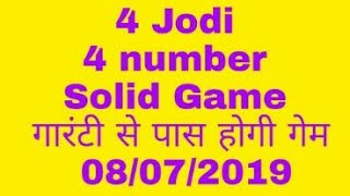 Only 4 Jodi 4 number के साथ सोलिड गेम है! num one game!  three satta king! Desawer satta! gali satta