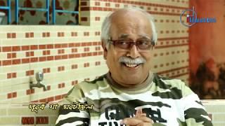 গাঁয়ে মানে না আপনি মোড়ল (পর্ব -৬৭)।Mousumi। A K M Hassan। Siddiqur Rahman। Chanda।Shamima।Dr.Ezazu