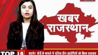 झुंझुनू में हुआ युवक का मर्डर | DPK NEWS