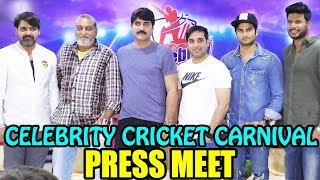 Tollywood Celebrity Cricket Carnival Press Meet || Bhavani HD Movies