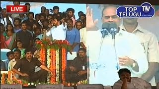 YS Jagan Speech VS YSR Speech | YSR Jayanthi Celebrations | Jammalamadugu Meeting || Top Telugu TV