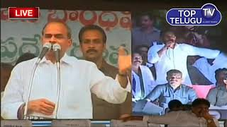 YSR and YS Jagan About Students Scholarship | #YSRJayanthi Celebrations | Top Telugu TV