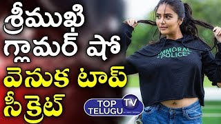 Reason Behind Patas Anchor Sreemukhi Latest Photo Shoot | Sreemukhi Movie | Top Telugu TV