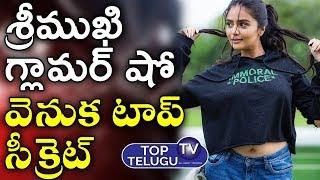 Reason Behind Patas Anchor Sreemukhi Latest Photo Shoot | Sreemukhi Movie | Top Telugu TV