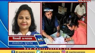 Junagadh: મનપા ચૂંટણીની ઉમેદવારી પત્રોની ચકાસણી, BJP અને NCPના ઉમેદવારનું ફોર્મ કરાયું રદ્દ