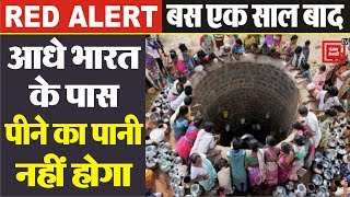 Punjab Kesari TV | Worst Water Crisis In India | Chennai Water Crisis | Special Report