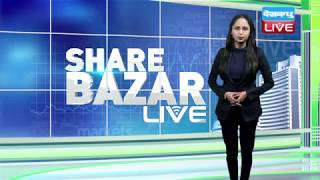 Share Market : दो दिन में डूबे 5 लाख करोड़   Share Bazar latest updates   NIFTY   SENSEX   #DBLIVE