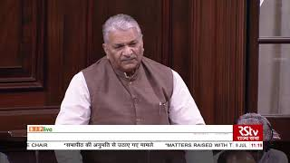 Shri Vijay Pal Singh Tomar on Matters Raised With The Permission Of The Chair in Rajya Sabha