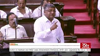 Shri Ravi Shankar Prasad moves The Aadhaar and other Laws(Amendment)Bill,2019 in Rajya Sabha