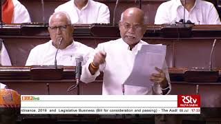 Shri Shiv Pratap Shukla on The Aadhaar and other Laws(Amendment)Bill,2019 in Rajya Sabha